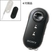VGP-BRM1/B [Bluetooth対応 オーディオコントローラー ブラック]