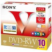 10DMW120GXT [録画用DVD-RW 120分 1-2倍速 CPRM対応 10枚]