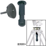 520BALL [75mm ハーフボール]