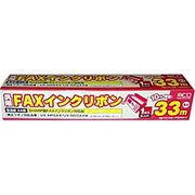 FXS33SH-1 [FAX用インクリボン シャープ汎用(1本入) 33m]