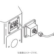 MTC-PC2 [入力パネル防水カバー]