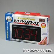 BT-8282R デカデジクロック [電気工作]