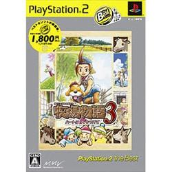 牧場物語3 ~ハートに火をつけて~ PlayStation 2 the Best [PS2ソフト]