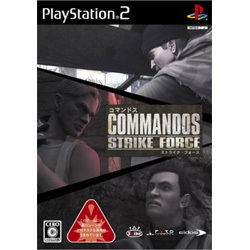 COMMANDOS STRIKE FORCE [PS2ソフト]