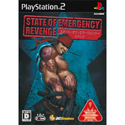 STATE OF EMERGENCY REVENGE(ステートオブイマージェンシーリベンジ) [PS2ソフト]