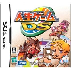 人生ゲームDS [DSソフト]
