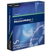 MotionMaker 4 Win