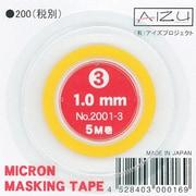2001-3 ミクロン マスキングテープ 1.0mm [モデリングツール]