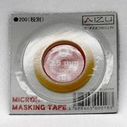 2001-5 ミクロン マスキングテープ 2.5mm [モデリングツール]