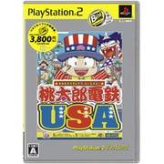 桃太郎電鉄USA PlayStation 2 the Best [PS2ソフト]