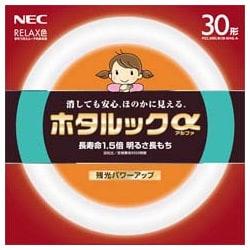 FCL30ELR/28-SHG-A [丸形蛍光灯 ホタルックα リラックス色(電球色) 30形(28W)]