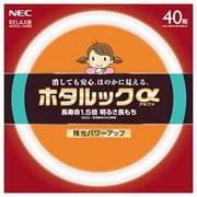 FCL40ELR/38-SHG-A [丸形蛍光灯 ホタルックα リラックス色(電球色) 40形(38W)]