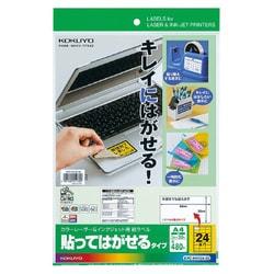 KPC-HH124-20 [カラーレーザー&IJP用紙ラベル 貼ってはがせるタイプ A4 24面 20枚]