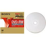 DMW12HP [録画用DVD-RW 120分 1-2倍速 CPRM対応 1枚 インクジェットプリンタ対応]