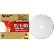 10DMW12HPS [録画用DVD-RW 120分 1-2倍速 CPRM対応 10枚 インクジェットプリンタ対応]