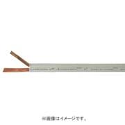 HOS [スピーカーケーブル 巻きケーブル 切り売り 1m単位]