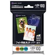 IJ-P2SH-100C [インクジェット対応 フォト用紙光沢premium はがき厚手タイプ 100枚]