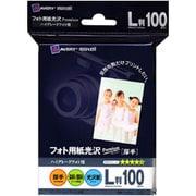IJ-P2SL-100C [インクジェット対応 フォト用紙光沢Premium 厚手 L判 100枚]