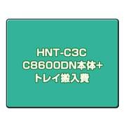 HNT-C3C