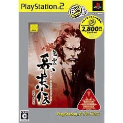 風雲 幕末伝 PlayStation 2 the Best [PS2ソフト]