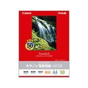 SG-201A450 [キヤノン写真用紙 絹目調 A4 50枚]