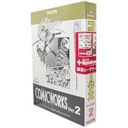 COMICWORKS ver2 [Windows]
