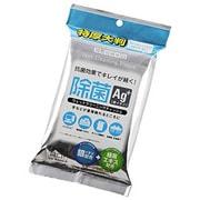 WC-AG20LP [ウェットクリーニングティッシュ 除菌Ag+ 20枚入り]