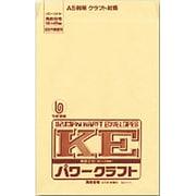 モシ-006 [パワークラフト封筒 角形6号 14枚入 A5]