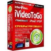 InterVideo iVideoToGo Platinum iPod/PSP [Windowsソフト]