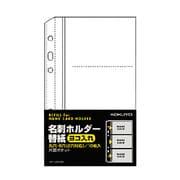 メイ-UR790 名刺ホルダー替