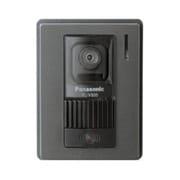 増設用玄関子機(テレビドアホン用) VL-V565-K カラーカメラ玄関子機