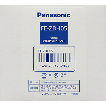 FE-ZBH05 [加湿器用フィルター]