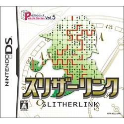 パズルシリーズ Vol.5 スリザーリンク [DSソフト]