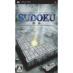 数独 SUDOKU [PSPソフト]