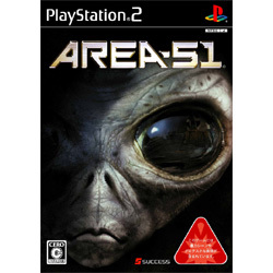 AREA-51 [PS2ソフト]
