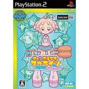 ティンクルスタースプライツ La Petite Princesse (SNK Best Collection) [PS2ソフト]