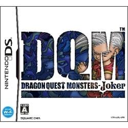 ドラゴンクエストモンスターズ ジョーカー [DSソフト]