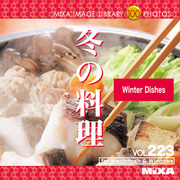 MIXA Image Library Vol.223 冬の料理 [Windows/Mac]