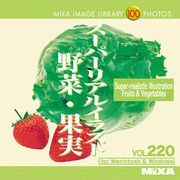 MIXA Image Library Vol.220 スーパーリアルイラスト 野菜・果実 [Windows/Mac]