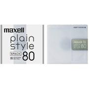 PLMD80.5P (ミルキーホワイト) [ミルキーホワイト 80分 ミニディスク 5枚 Plain Style MD]