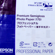 PXMC36R13 [プロフェッショナルフォトペーパー 薄手半光沢紙]