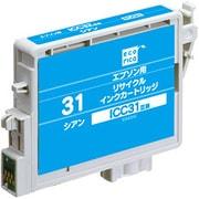 ECI-E31C [エプソン ICC31 互換リサイクルインクカートリッジ シアン]