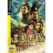 三國志 IX Win [PCソフト]