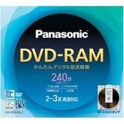 LM-AD240LJ [録画用DVD-RAM 240分 2-3倍速 CPRM対応 1枚 カートリッジタイプ]
