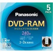 LM-AD240LJ5 [録画用DVD-RAM 240分 2-3倍速 CPRM対応 5枚 カートリッジタイプ]