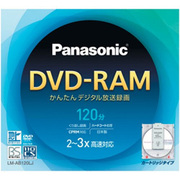 LM-AB120LJ [録画用DVD-RAM 120分 2-3倍速 CPRM対応 1枚 カートリッジタイプ]