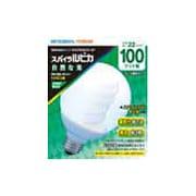 電球形蛍光灯 EFG25EN/20.SP スパイラルピカ G形・E26口金(昼白色) 100W電球タイプ