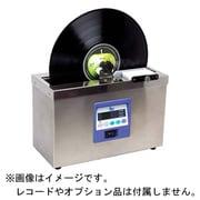 US-60V [超音波レコード洗浄機]