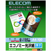EJK-GUA4100 [インクジェット対応 エコノミー光沢紙 薄手タイプ A4 100枚]