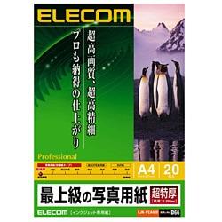 EJK-PCA420 [インクジェット対応 最上級の写真用紙 超特厚タイプ A4 20枚入]